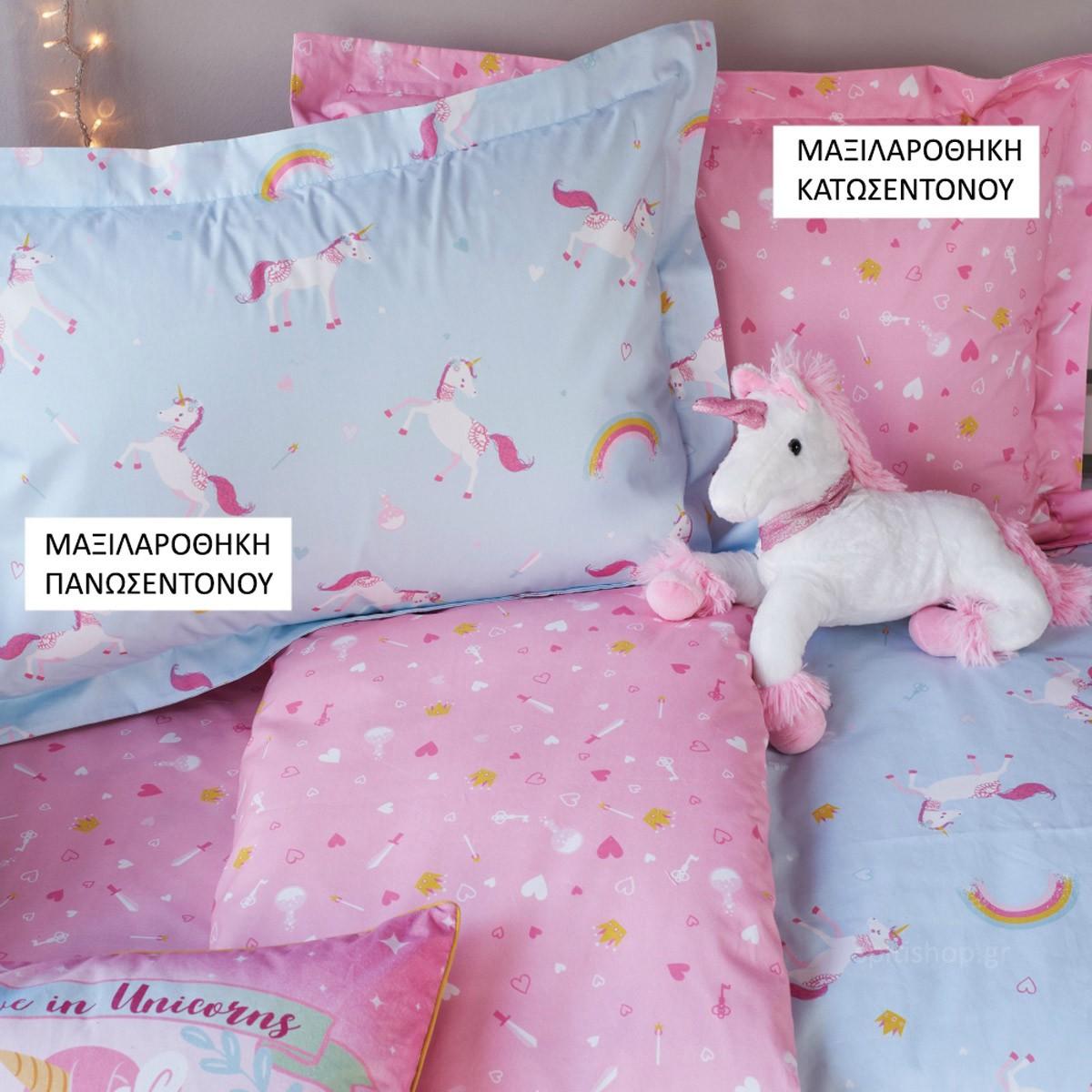 Μαξιλαροθήκη Kentia Kids Unicorn home   παιδικά   μαξιλαροθήκες παιδικές