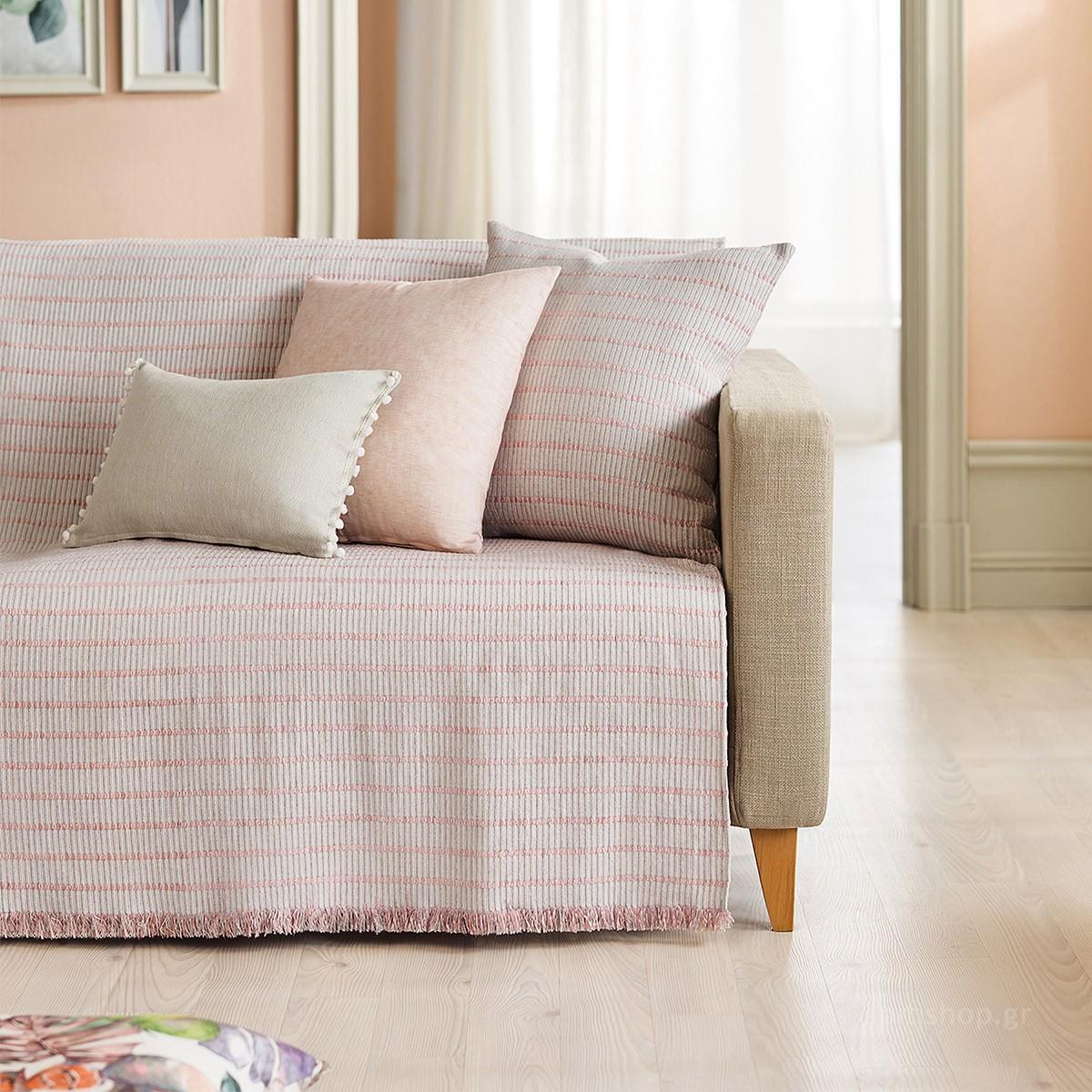 Ριχτάρι Τετραθέσιου (180×350) Gofis Home Solitaire Pink 476/17