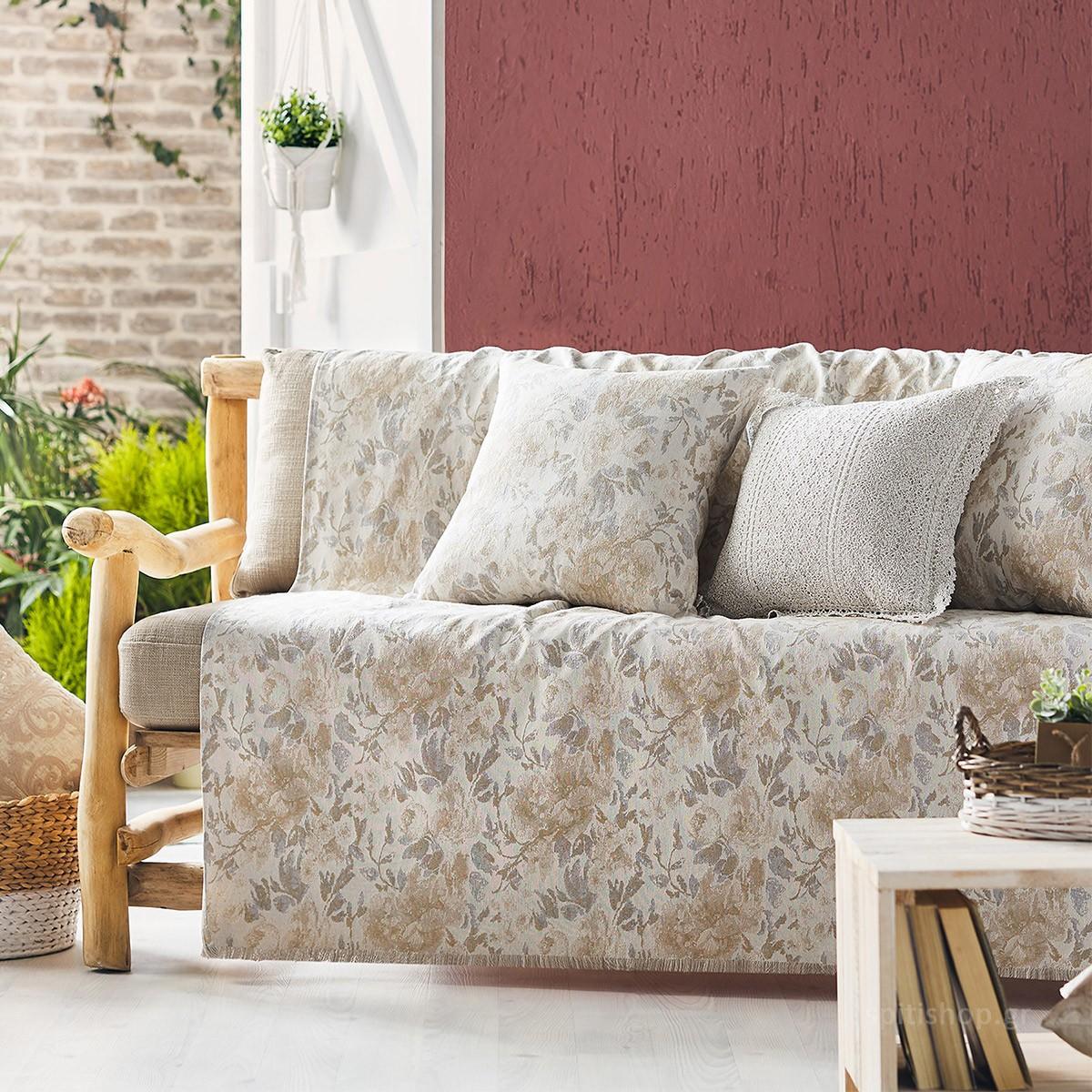 Ριχτάρι Πολυθρόνας (180×180) Gofis Home Bloomy Grey 628/14