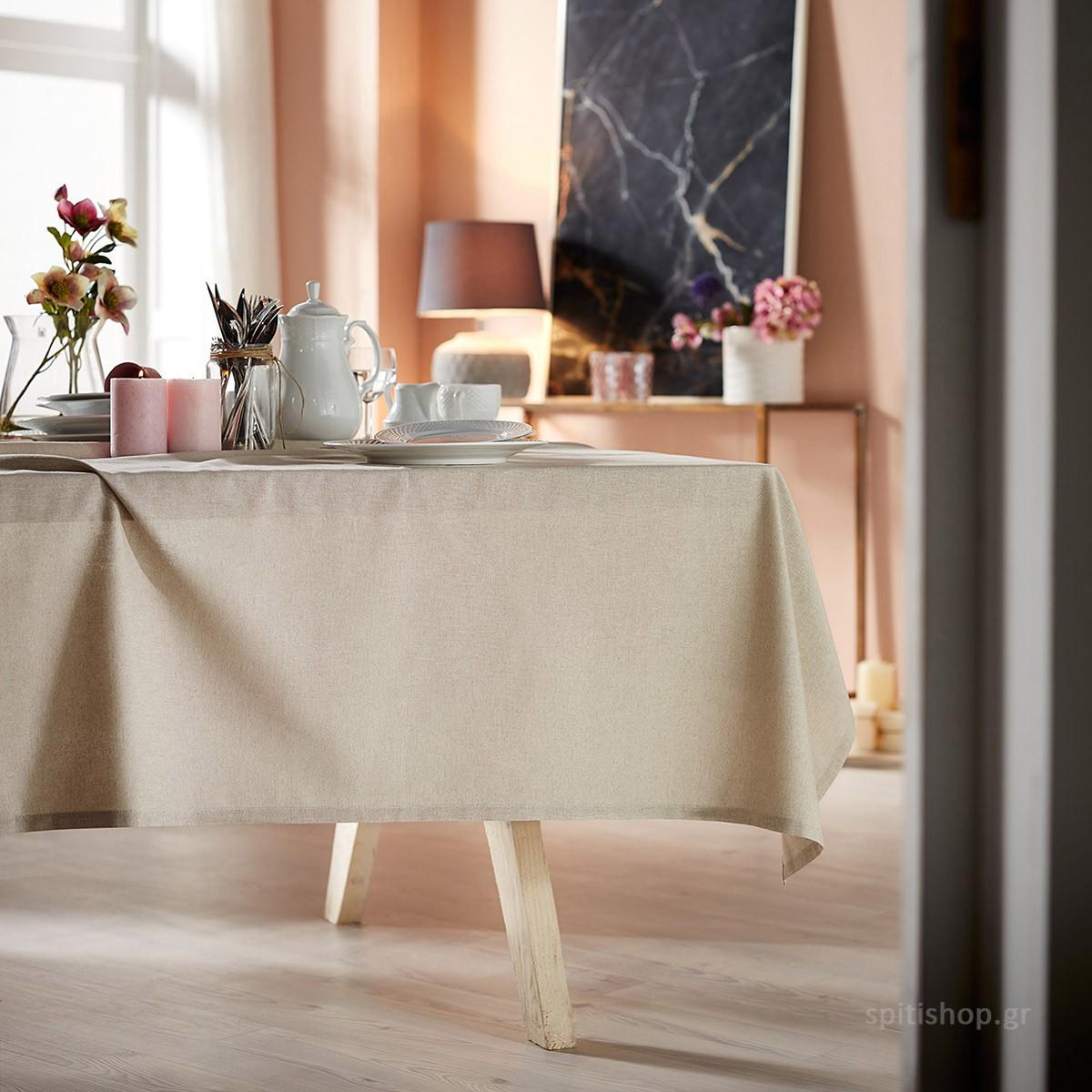 Τραπεζομάντηλο (135×135) Gofis Home Mood Beige 263/06