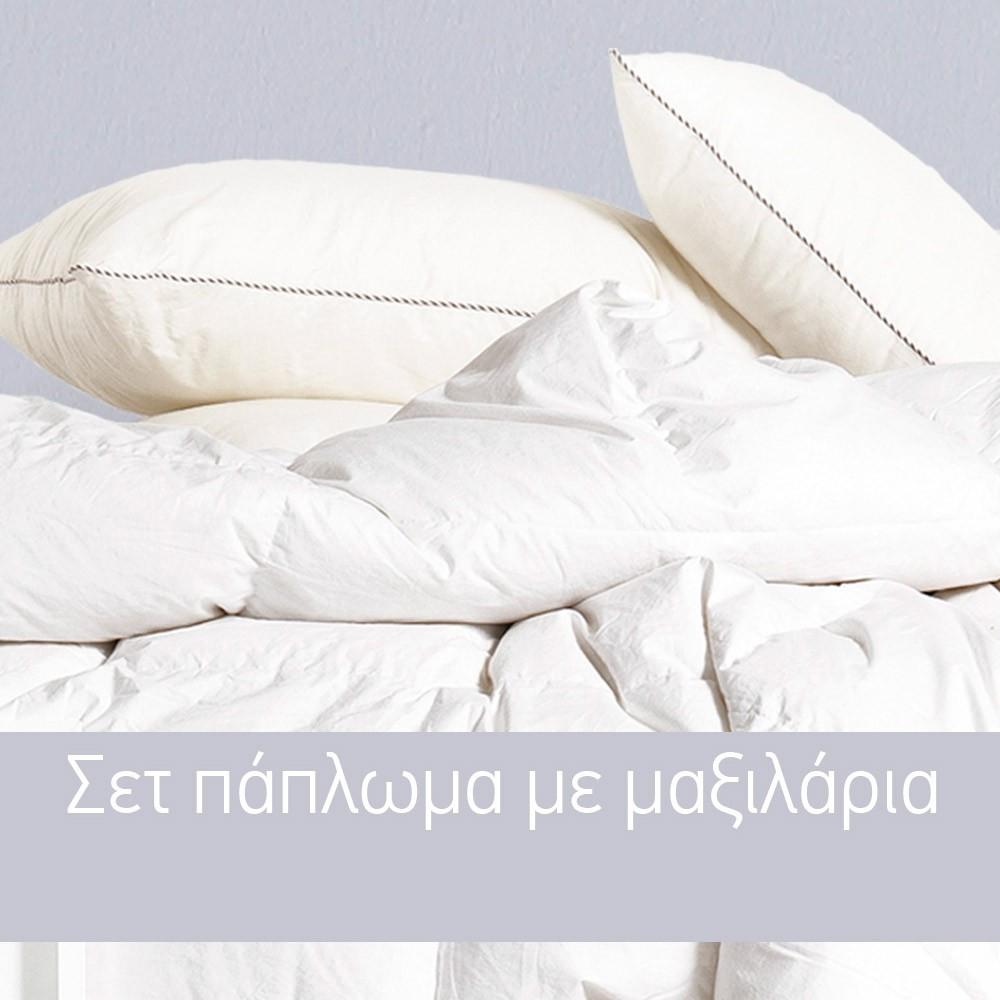 Ελαφρύ Πάπλωμα Υπέρδιπλο + 2 Μαξιλάρια Kentia Ypnos 200