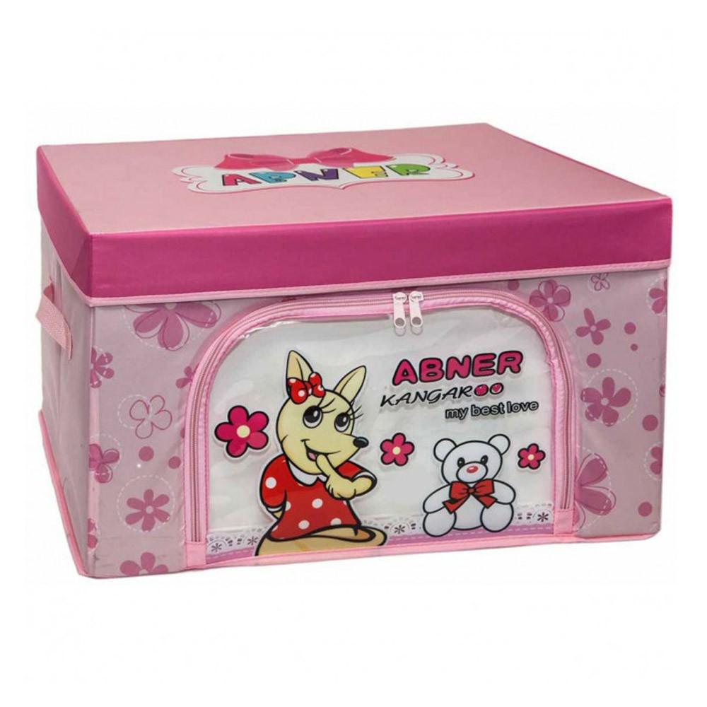 Παιδικό Καλάθι/Σκαμπώ Marva Abner Pink 744012 88171