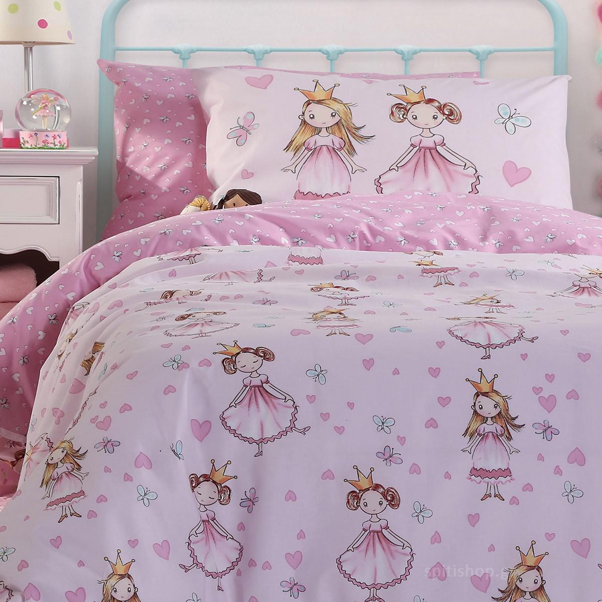 Κουβερλί Μονό Nef-Nef Kids Modemoiselle 88285