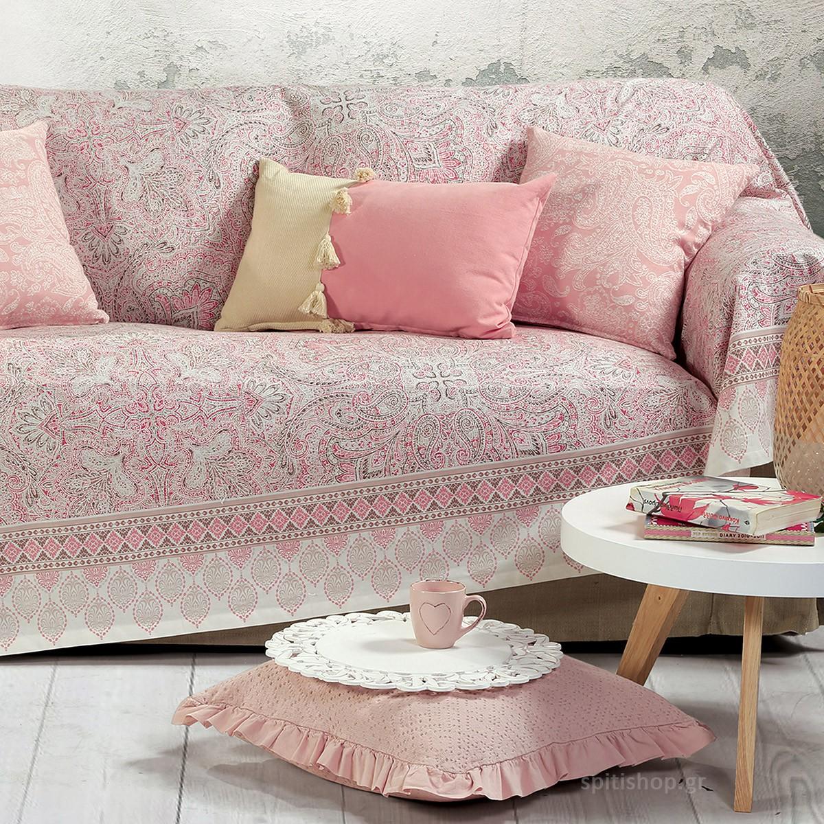 Ριχτάρι Τριθέσιου (250x300) Nef-Nef Bed&Sofa Attivo Coral