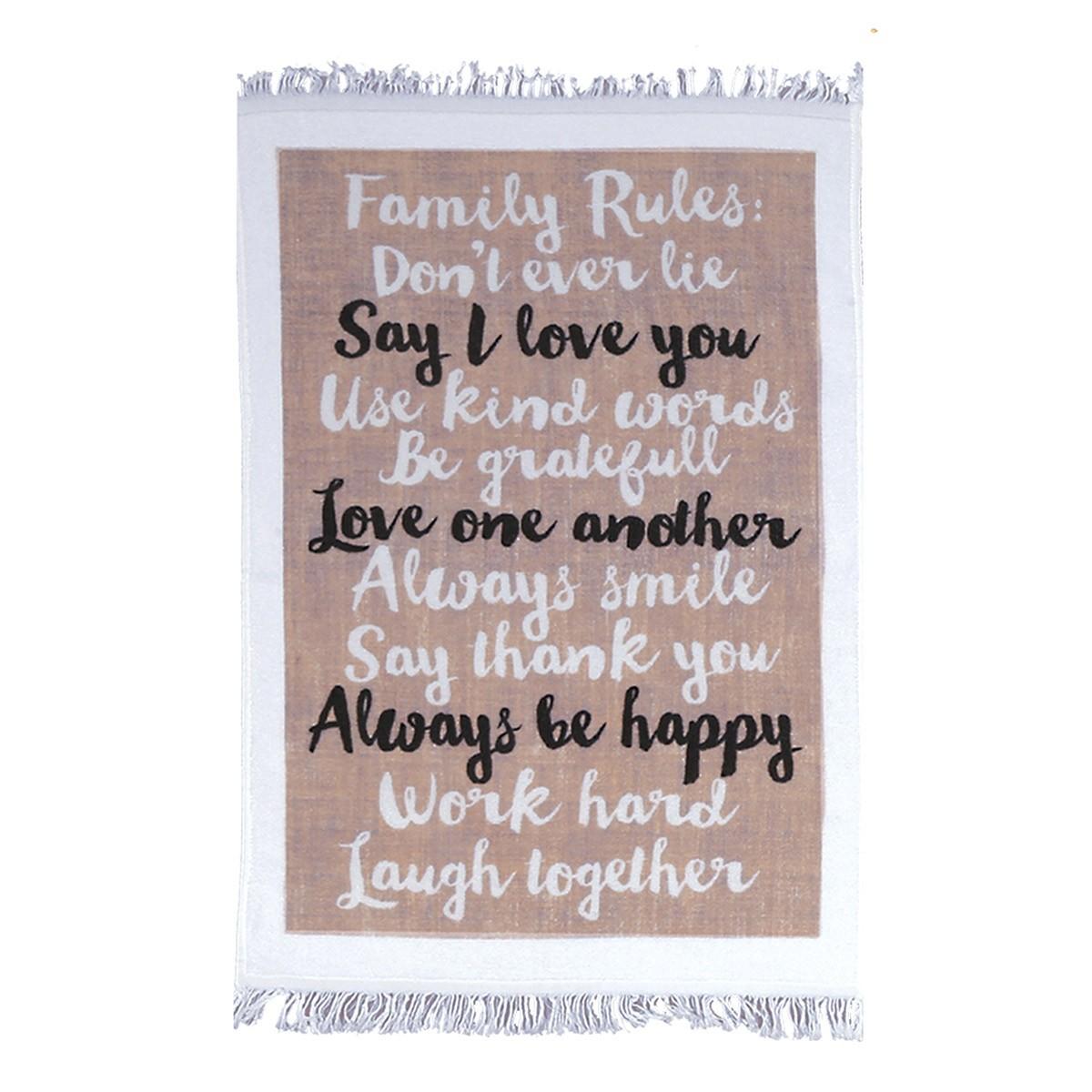 Πετσέτα Κουζίνας Nef-Nef Family Rules Beige