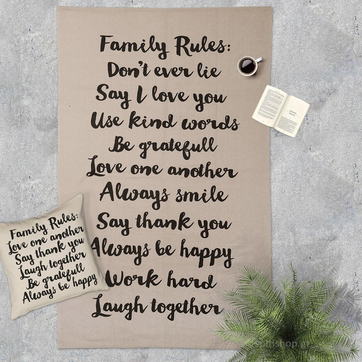 Χαλί (120×180) Nef-Nef Family Rules 88628