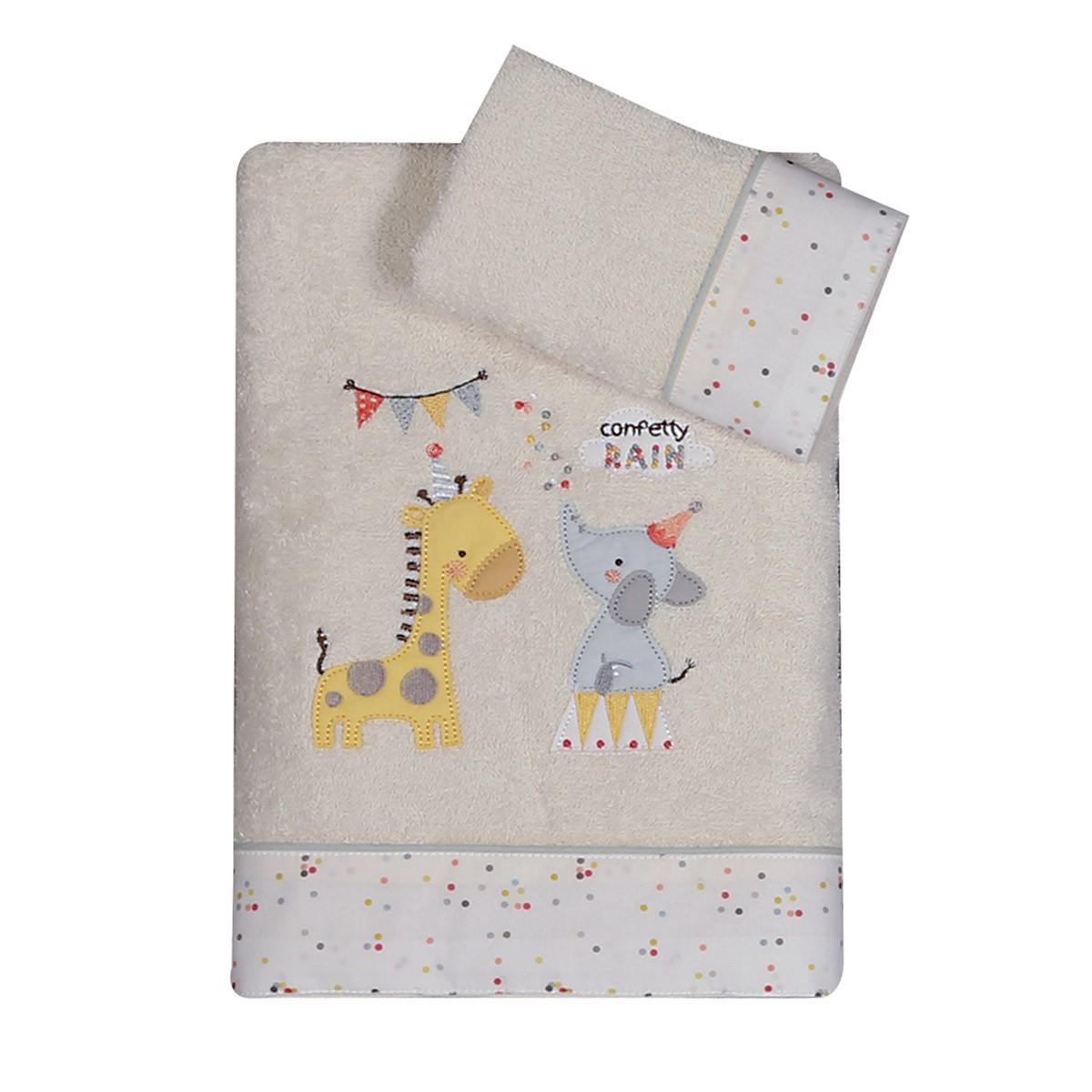 Βρεφικές Πετσέτες (Σετ 2τμχ) Nef-Nef Baby Confetti Rain