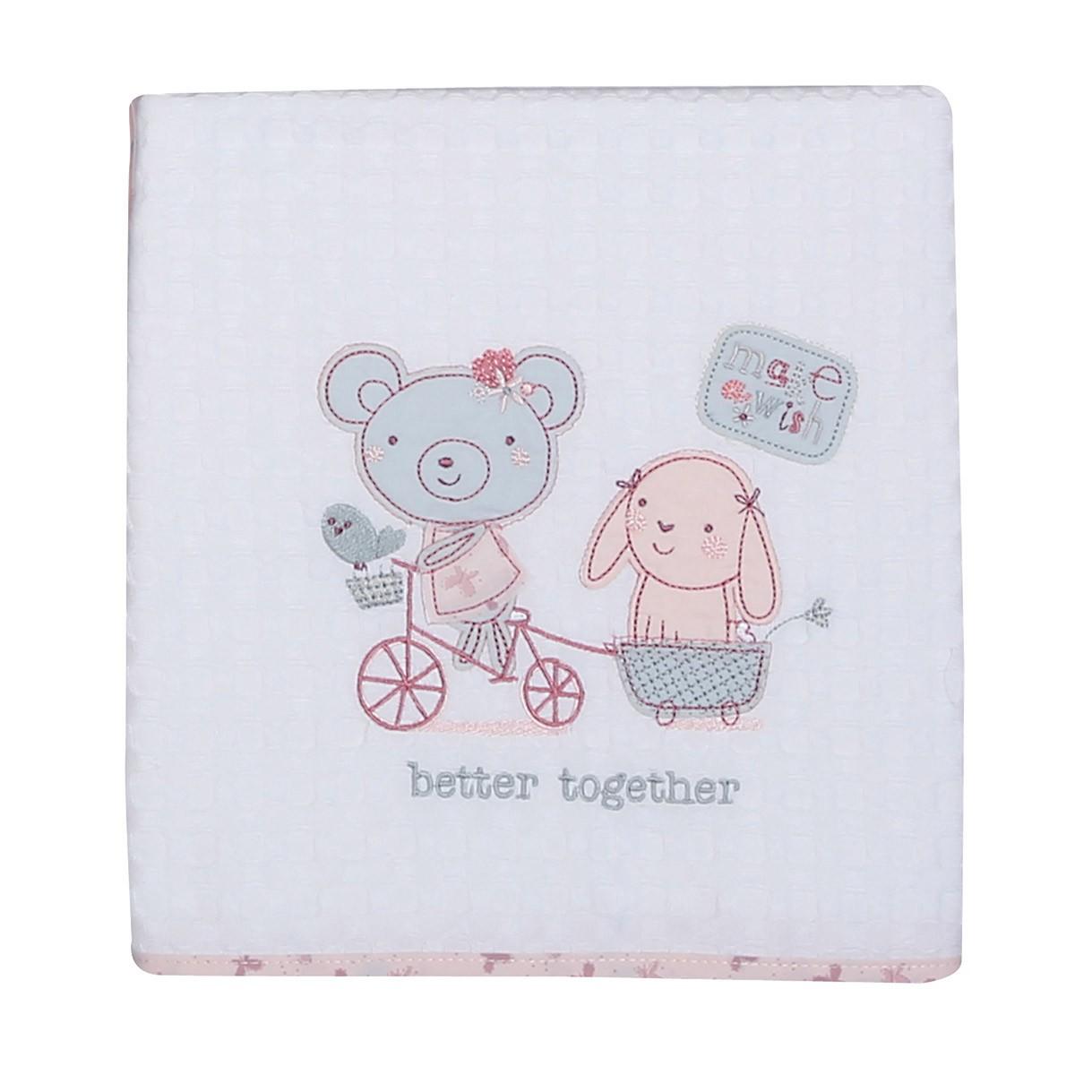 Κουβέρτα Πικέ Αγκαλιάς Nef-Nef Baby Better Together