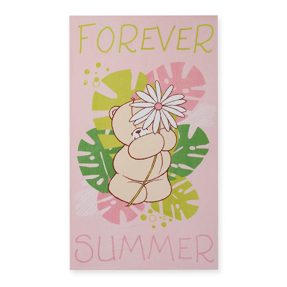 Παιδική Πετσέτα Θαλάσσης Nef-Nef Forever Summer home   θαλάσσης   πετσέτες θαλάσσης παιδικές