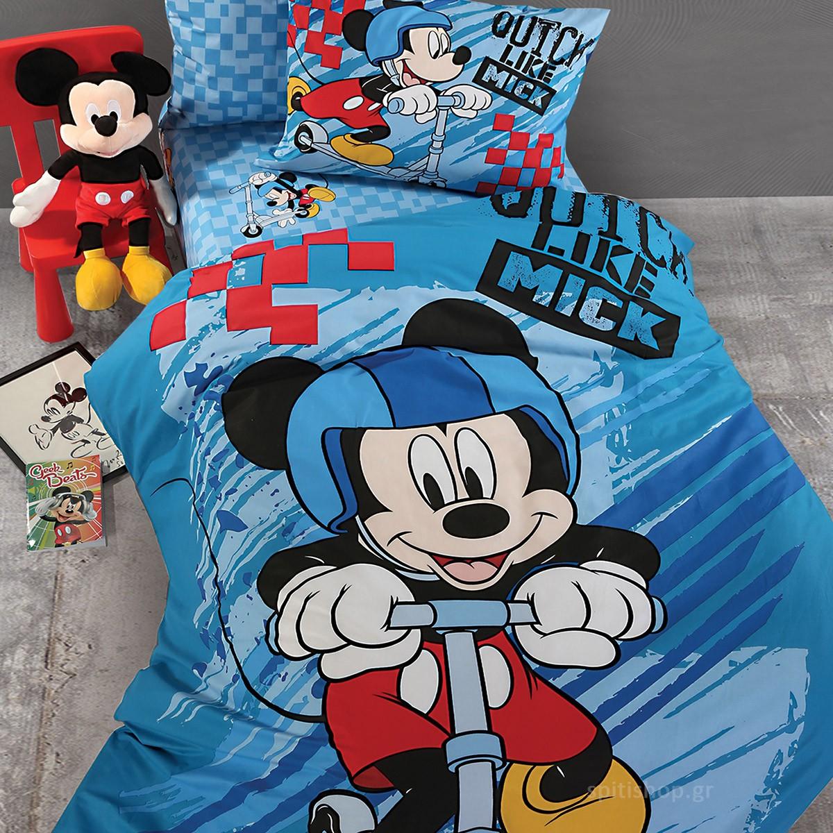 Παπλωματοθήκη Μονή (Σετ) Nef-Nef Disney Quick Like Mickey