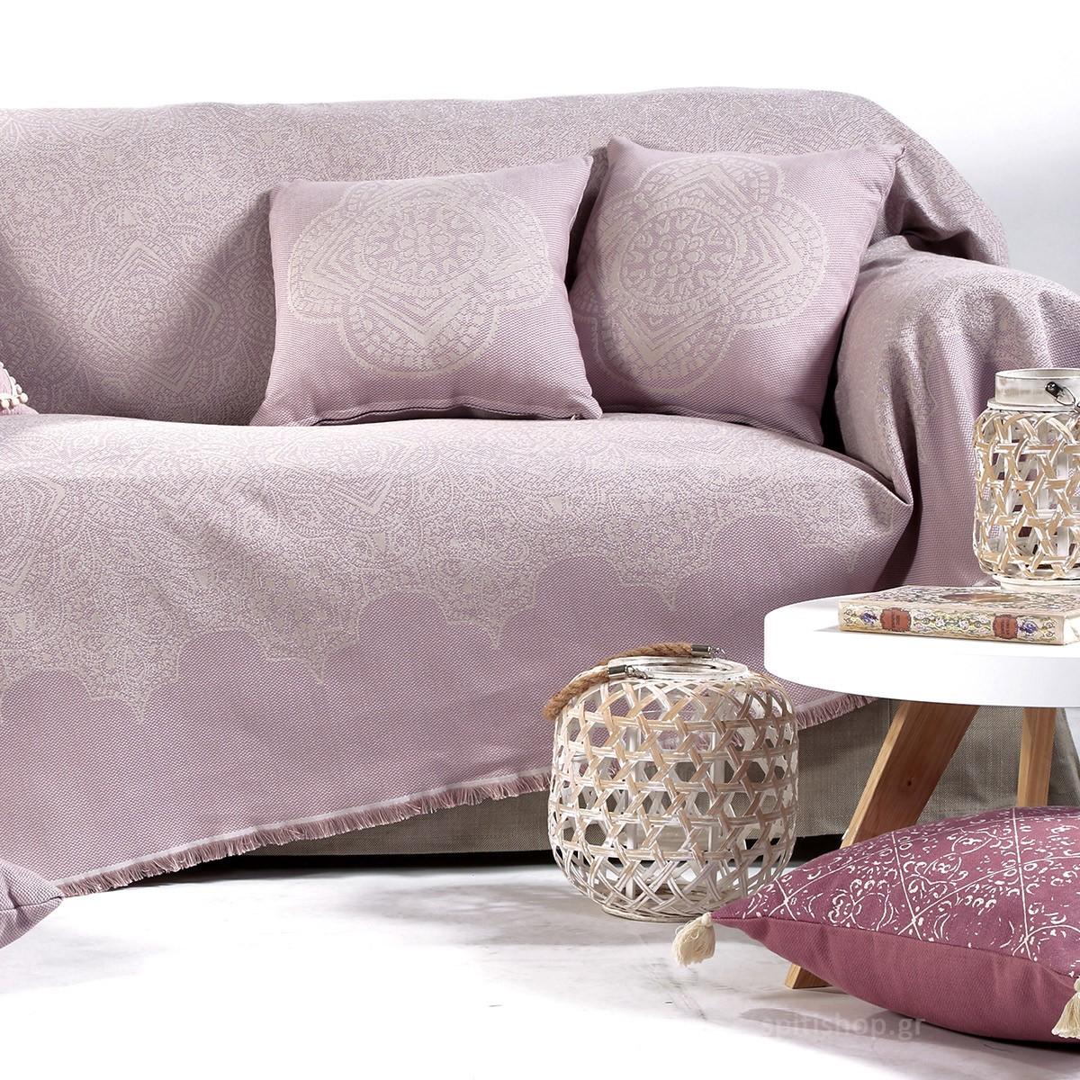 Ριχτάρι Διθέσιου (170×250) Nef-Nef Vellore Lilac