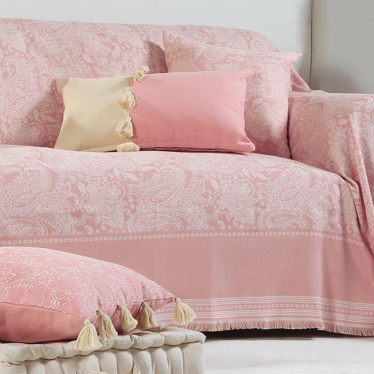 Ριχτάρι Τριθέσιου (170×300) Nef-Nef Orleans Pink