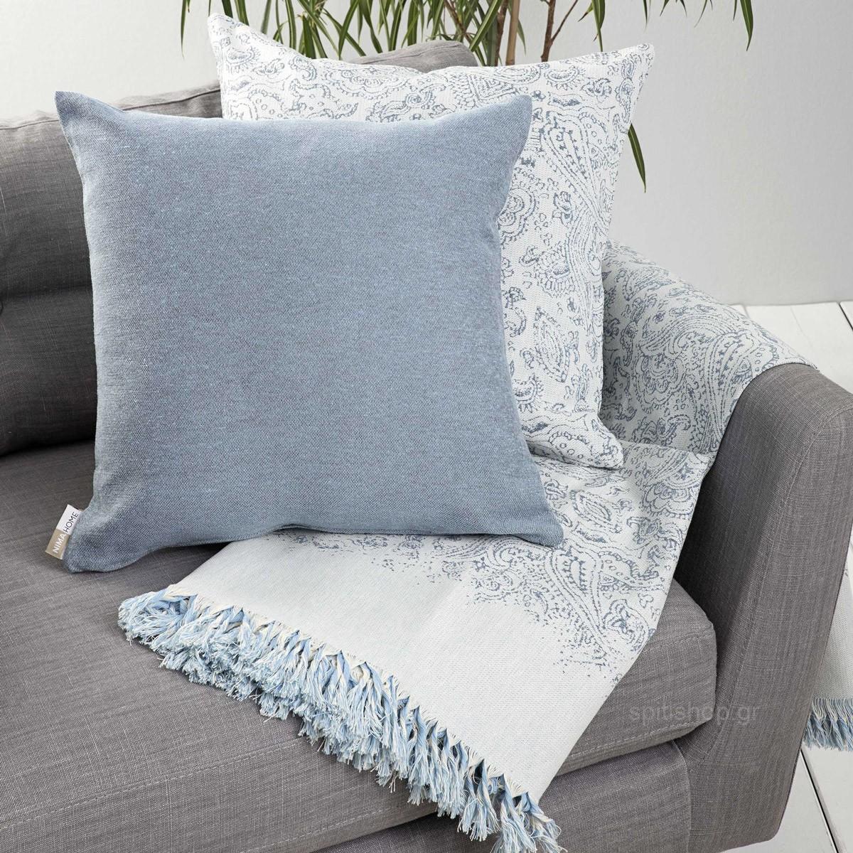 Ριχτάρι Διθέσιου (180×240) Nima Throws Keyla Blue
