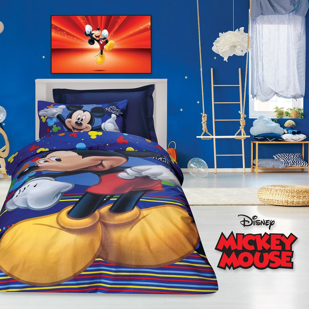 Παπλωματοθήκη Μονή (Σετ) Das Home MiCkey MoUse 5011 89784