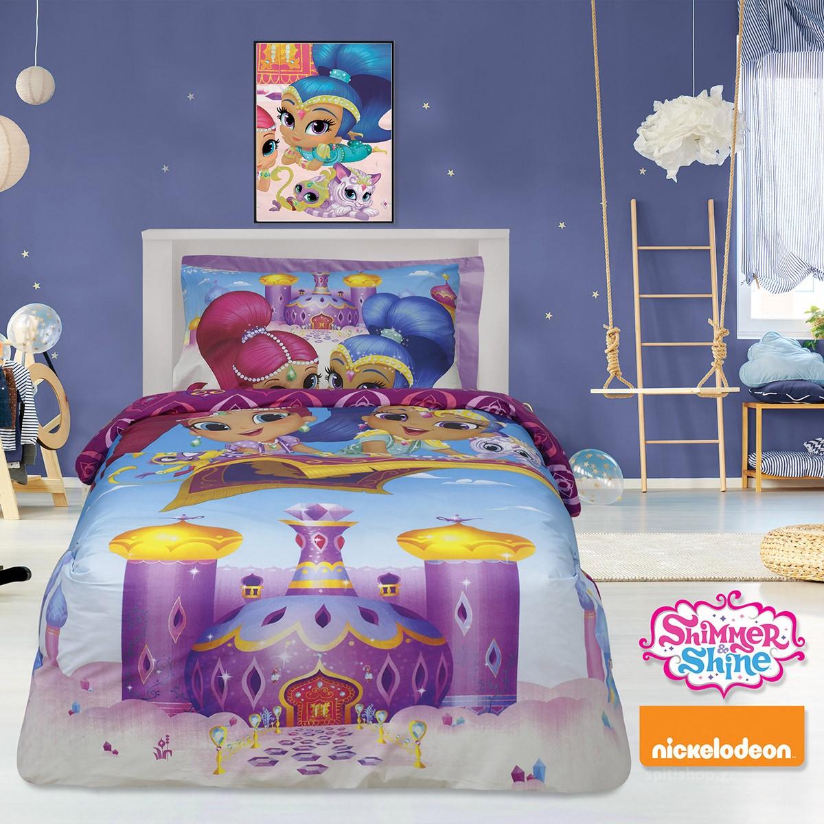 Κουβερλί Μονό (Σετ) Das Home Shimmer & Shine 5002 90197