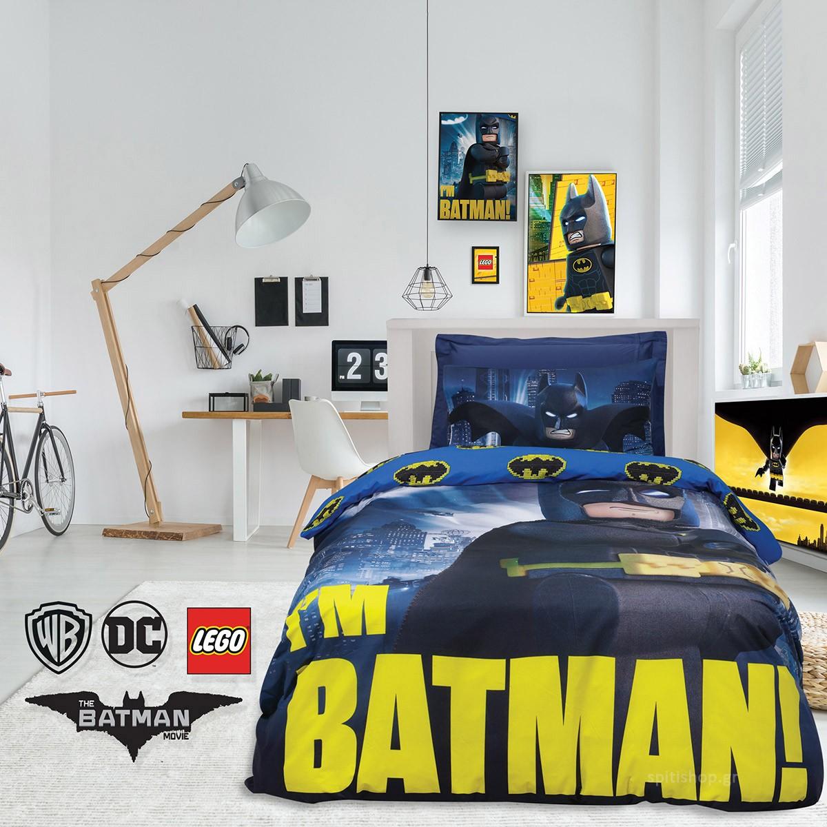 Κουβερλί Μονό (Σετ) Das Home Lego Batman 5003