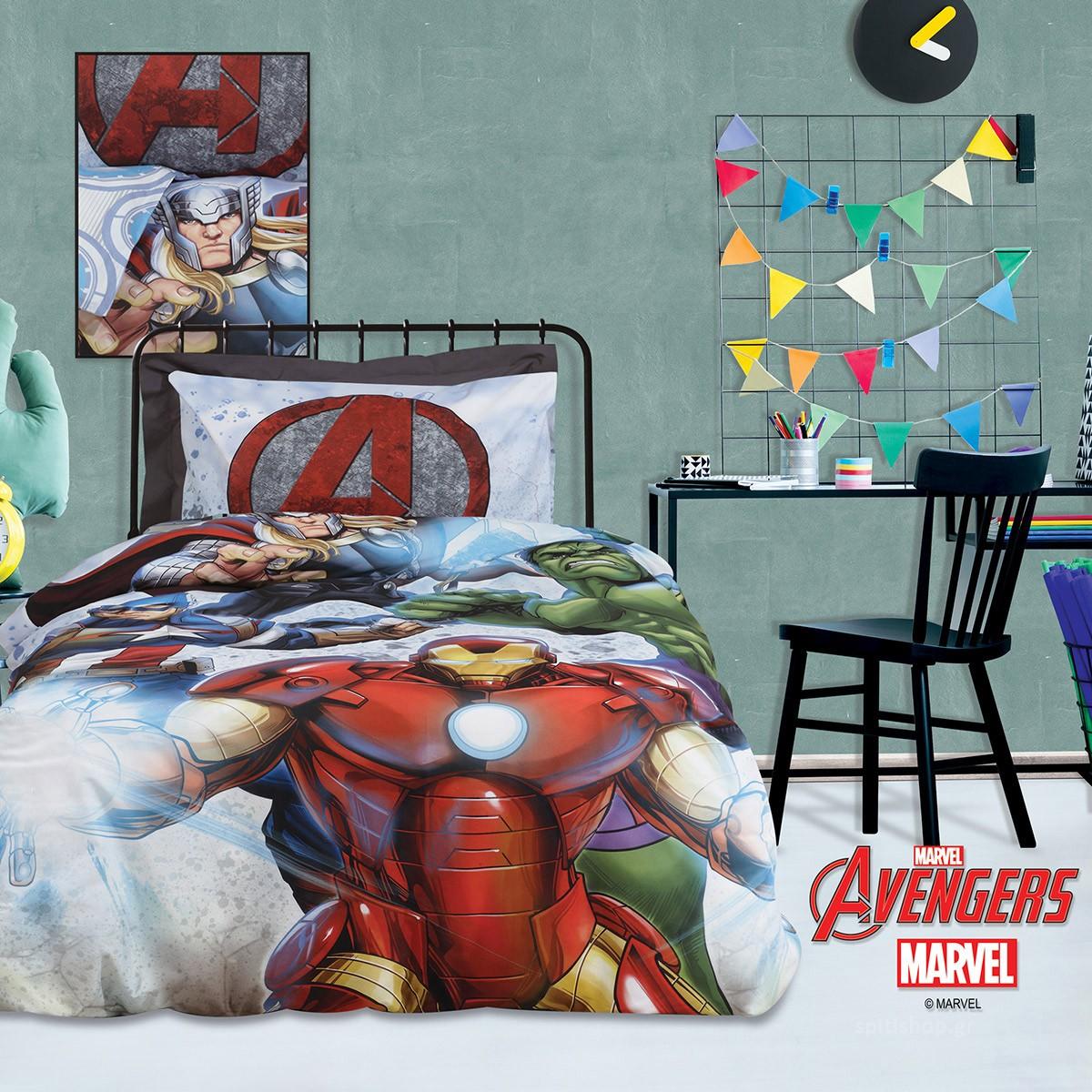 Κουβερλί Μονό (Σετ) Das Home Marvel Avengers 5006 90201