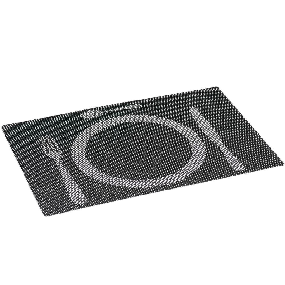 Σουπλά Dejeuner Noir/Blanc 1790226