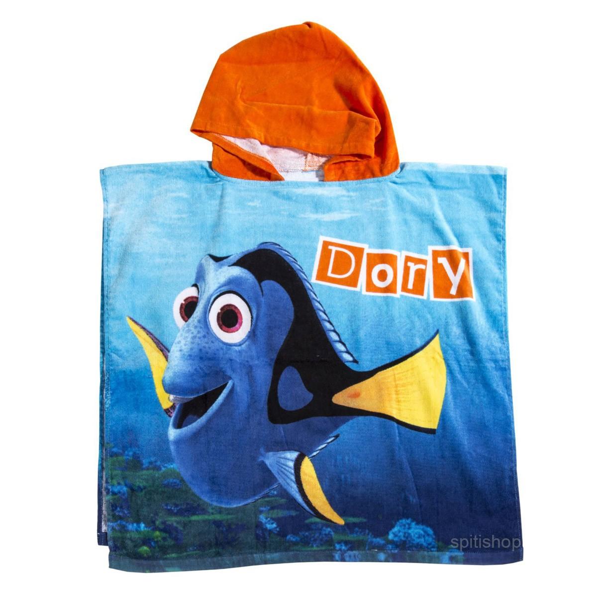 Παιδικό Πόντσο Palamaiki Disney Dory & Nemo