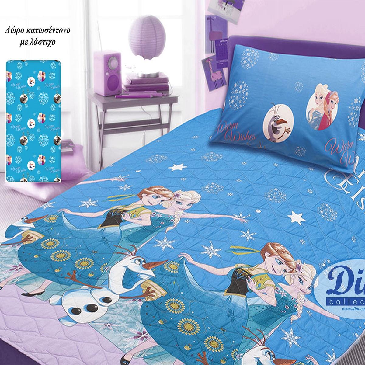 Κουβερλί Μονό (Σετ) Dim Collection Frozen 720
