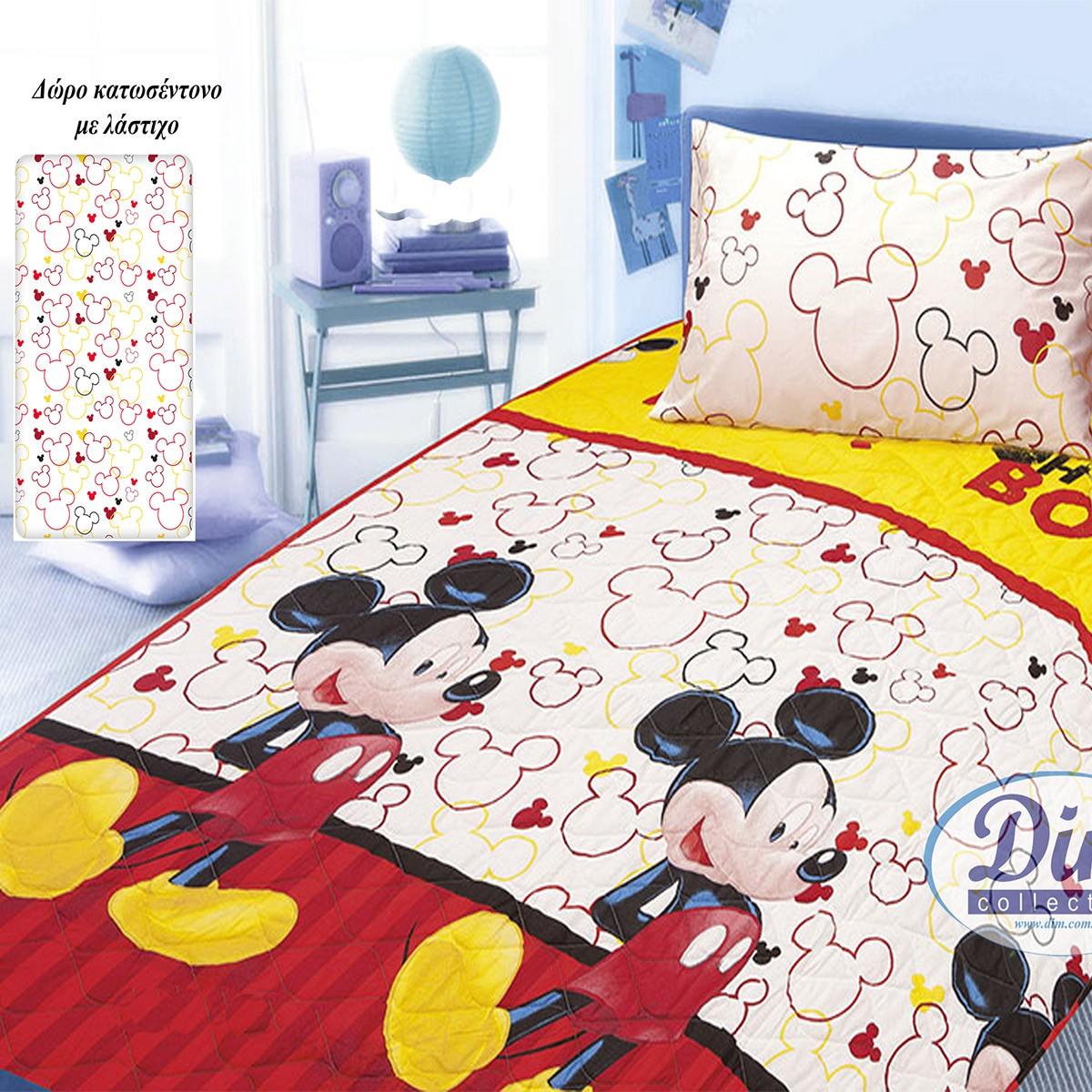 Κουβερλί Μονό (Σετ) Dim Collection Mickey 750