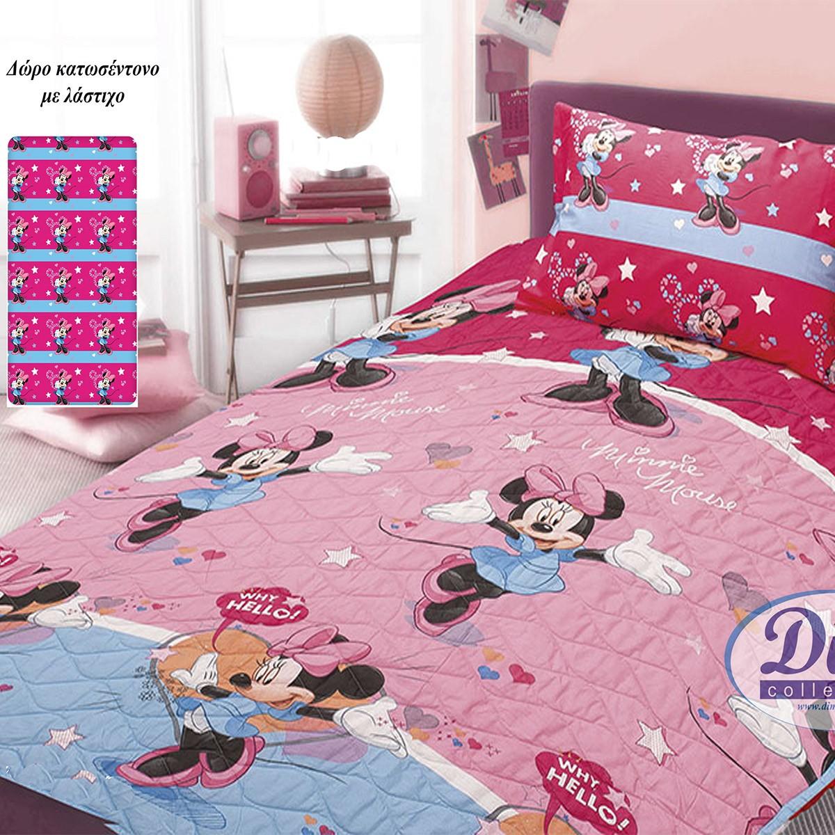 Κουβερλί Μονό (Σετ) Dim Collection Minnie 730