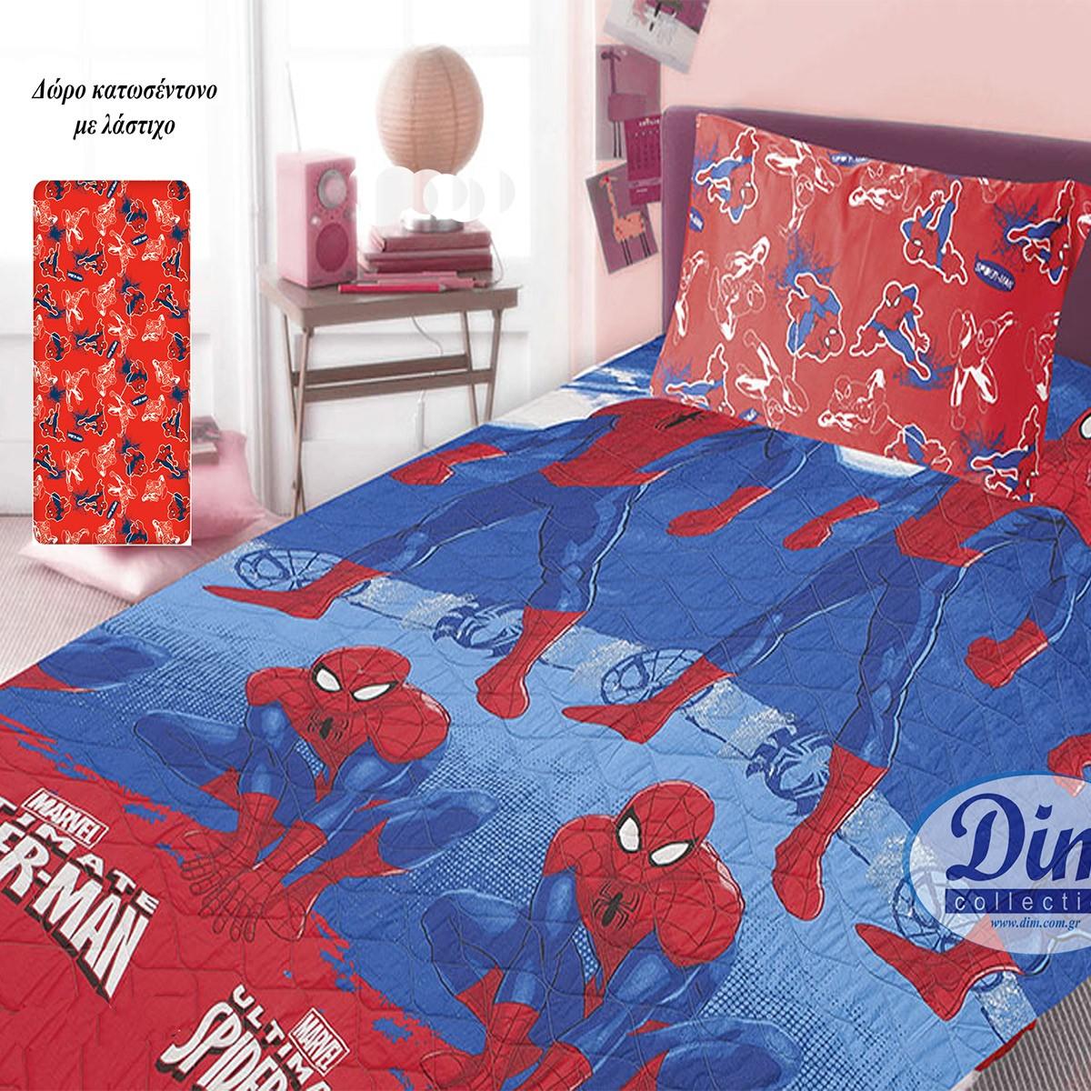 Κουβερλί Μονό (Σετ) Dim Collection Spiderman 740