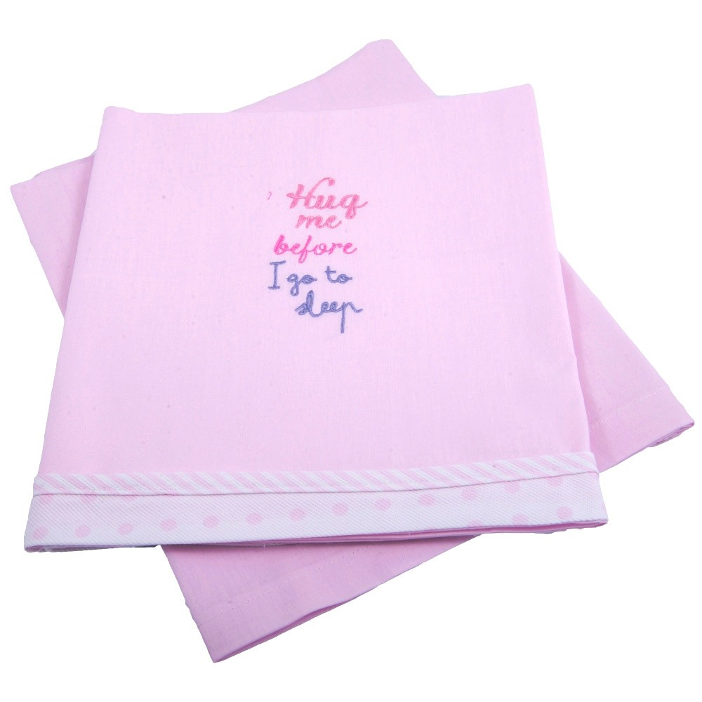 6dc578625dc Spiti Shop Σεντόνια Λίκνου (Σετ) Κόσμος Του Μωρού 0230 Sleep Ροζ
