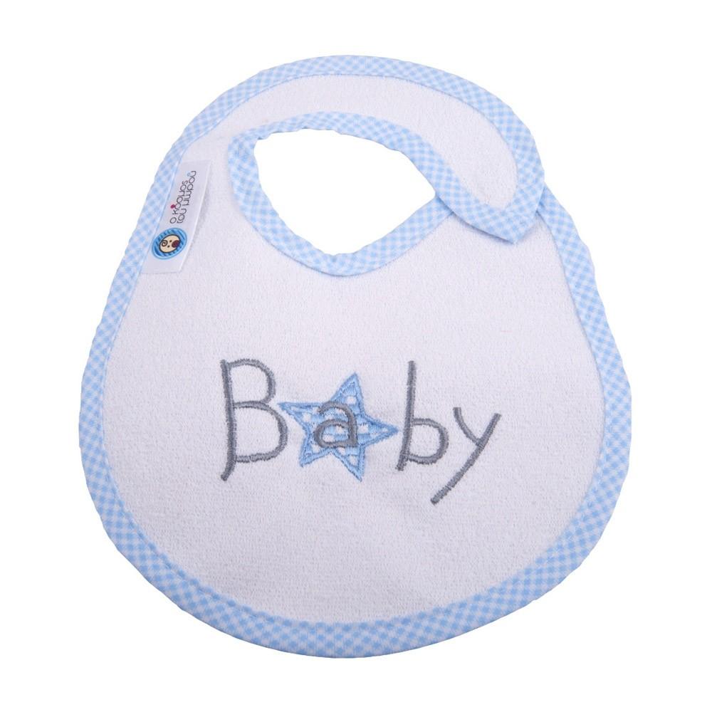 Σαλιάρα Μικρή Κόσμος Του Μωρού 0608 Baby Dog