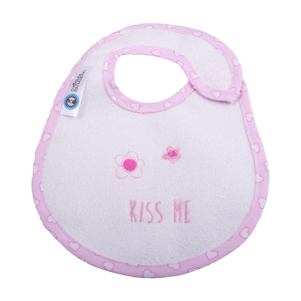 Σαλιάρα Μικρή Κόσμος Του Μωρού 0608 Kiss Me