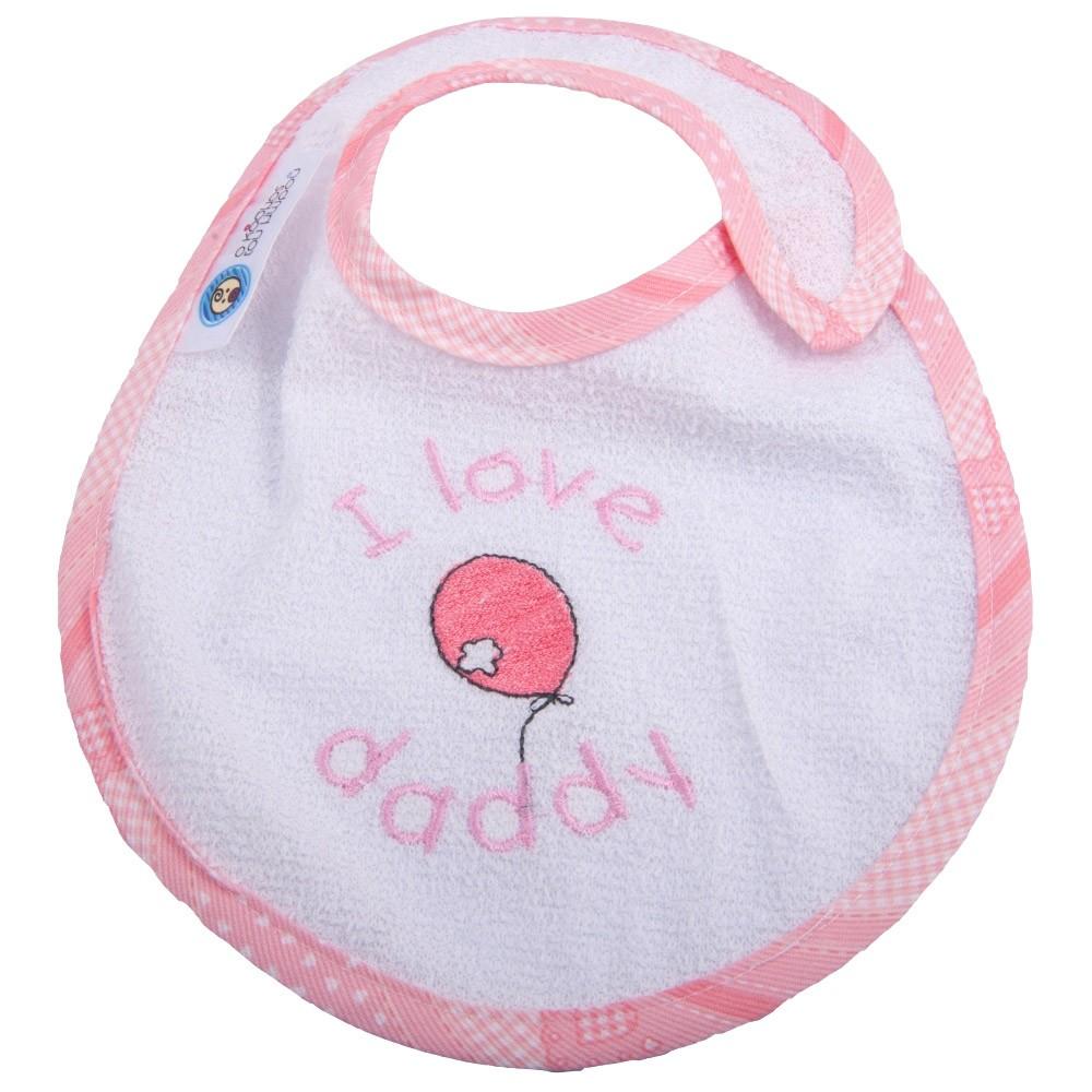 Σαλιάρα Μικρή Κόσμος Του Μωρού 0606 Daddy Ροζ