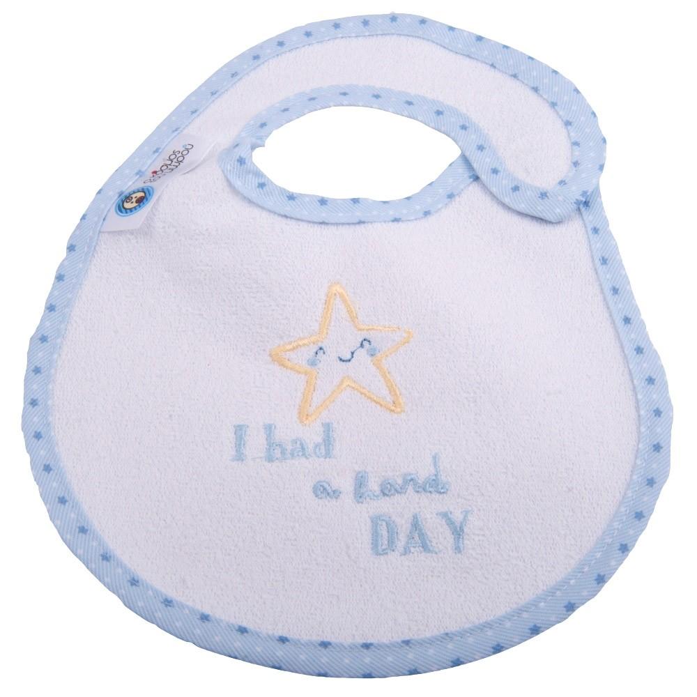 Σαλιάρα Μεσσαία Κόσμος Του Μωρού 0609 Hard Day Σιέλ