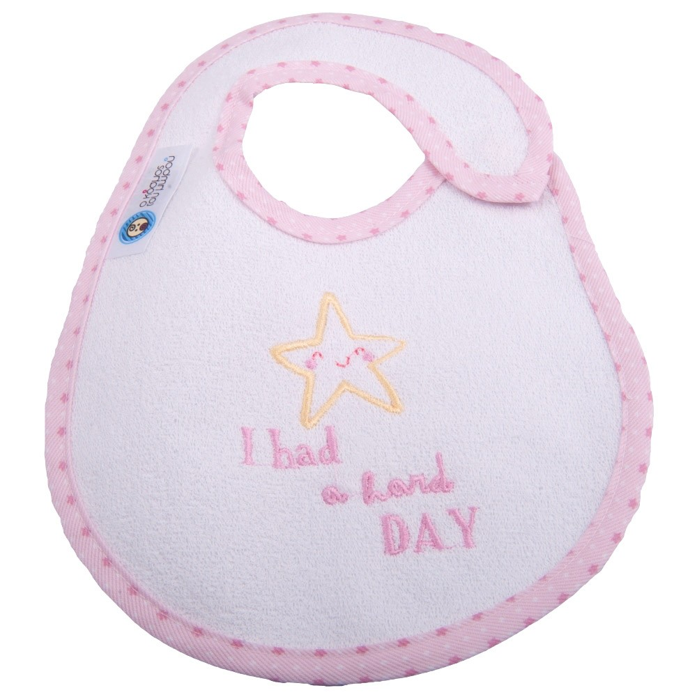 Σαλιάρα Μεσσαία Κόσμος Του Μωρού 0609 Hard Day Ροζ