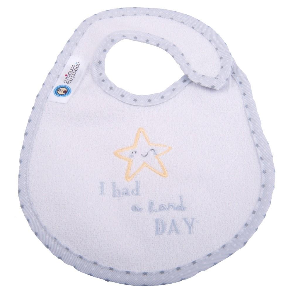 Σαλιάρα Μεσαία Κόσμος Του Μωρού 0609 Hard Day Γκρι