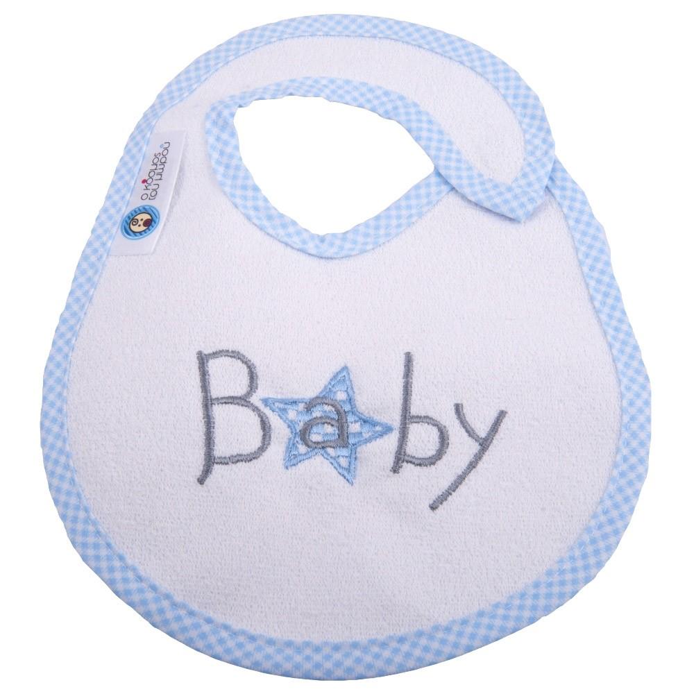 Σαλιάρα Μεσσαία Κόσμος Του Μωρού 0609 Baby Dog