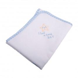 Βρεφικό Σελτεδάκι (40x60) Κόσμος Του Μωρού 0623 Hard Day Σιέλ