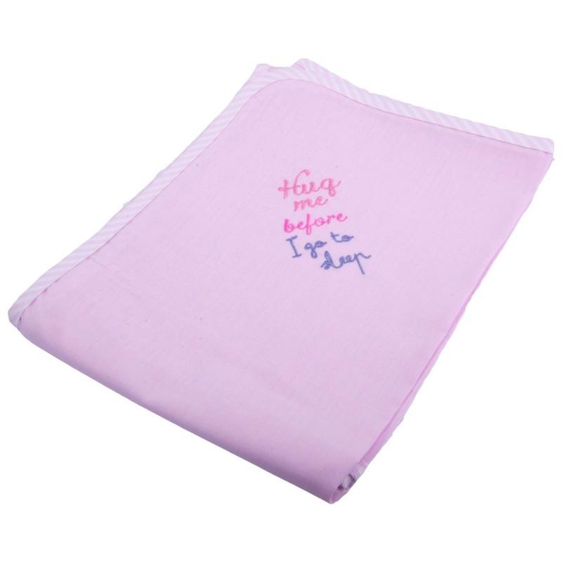 Πάνα Χασέ Κόσμος Του Μωρού 0311 Sleep Ροζ