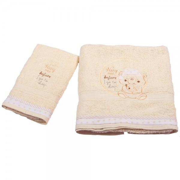 Βρεφικές Πετσέτες (Σετ 2τμχ) Κόσμος Του Μωρού 0590 Sleep Εκρού