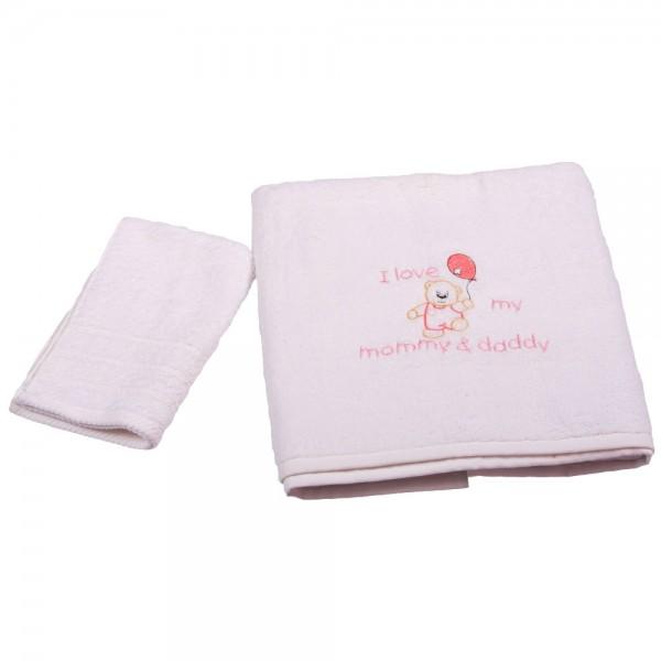 Βρεφικές Πετσέτες (Σετ 2τμχ) Κόσμος Του Μωρού 0502 Love Ροζ