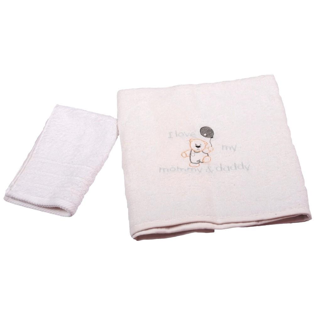 Βρεφικές Πετσέτες (Σετ 2τμχ) Κόσμος Του Μωρού 0502 Love Γκρι