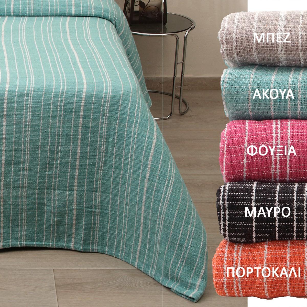 Κουβερτόριο Υπέρδιπλο Viopros Μέρεντιθ home   κρεβατοκάμαρα   κουβέρτες   κουβέρτες καλοκαιρινές υπέρδιπλες