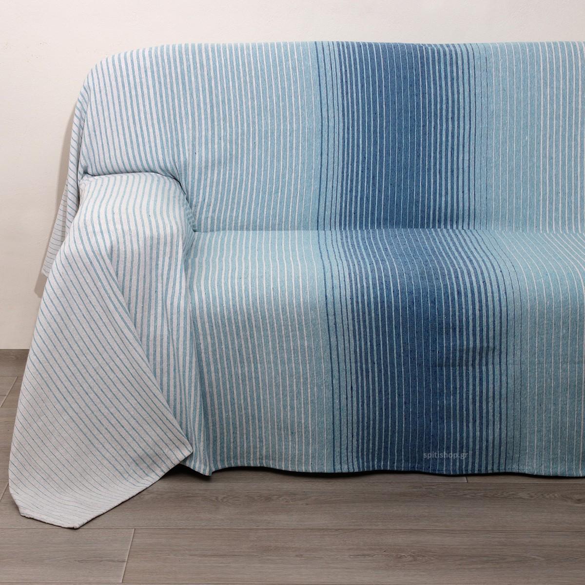 Ριχτάρι Πολυθρόνας (170×170) Viopros 1965 Μπλε