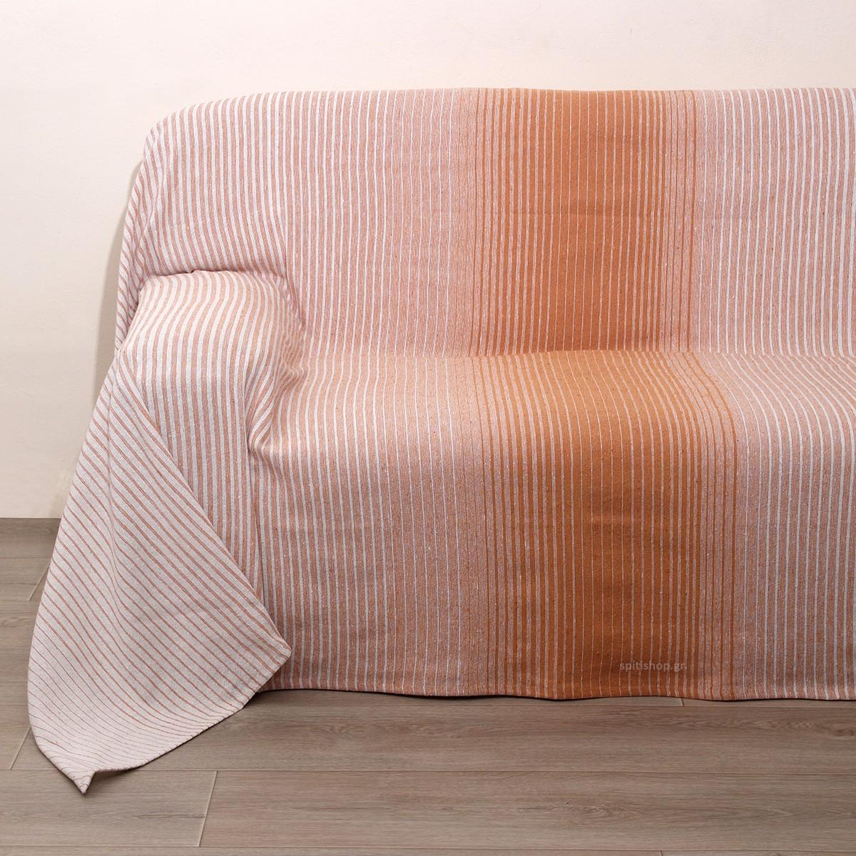 Ριχτάρι Πολυθρόνας (170×170) Viopros 1965 Τερρακότα