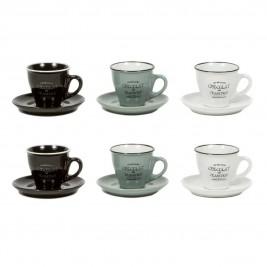 Φλυτζάνι Καφέ + Πιατάκι Marva Boisson Pastel 789003