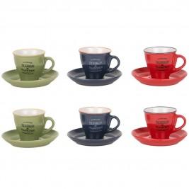 Φλυτζάνι Καφέ + Πιατάκι Marva Boisson Neon 789007