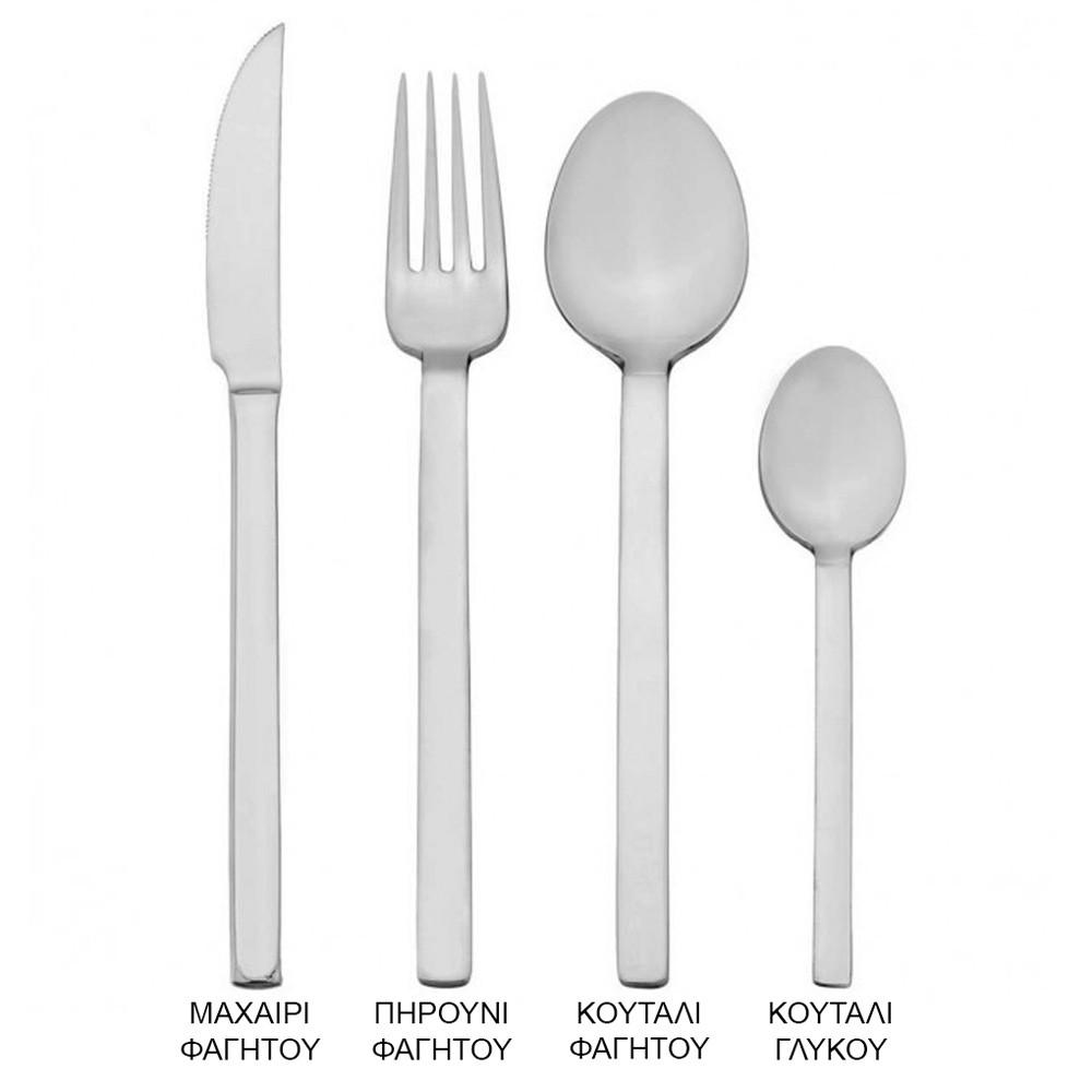 Μαχαίρι Φαγητού Τμχ/6 Marva Linea 666024
