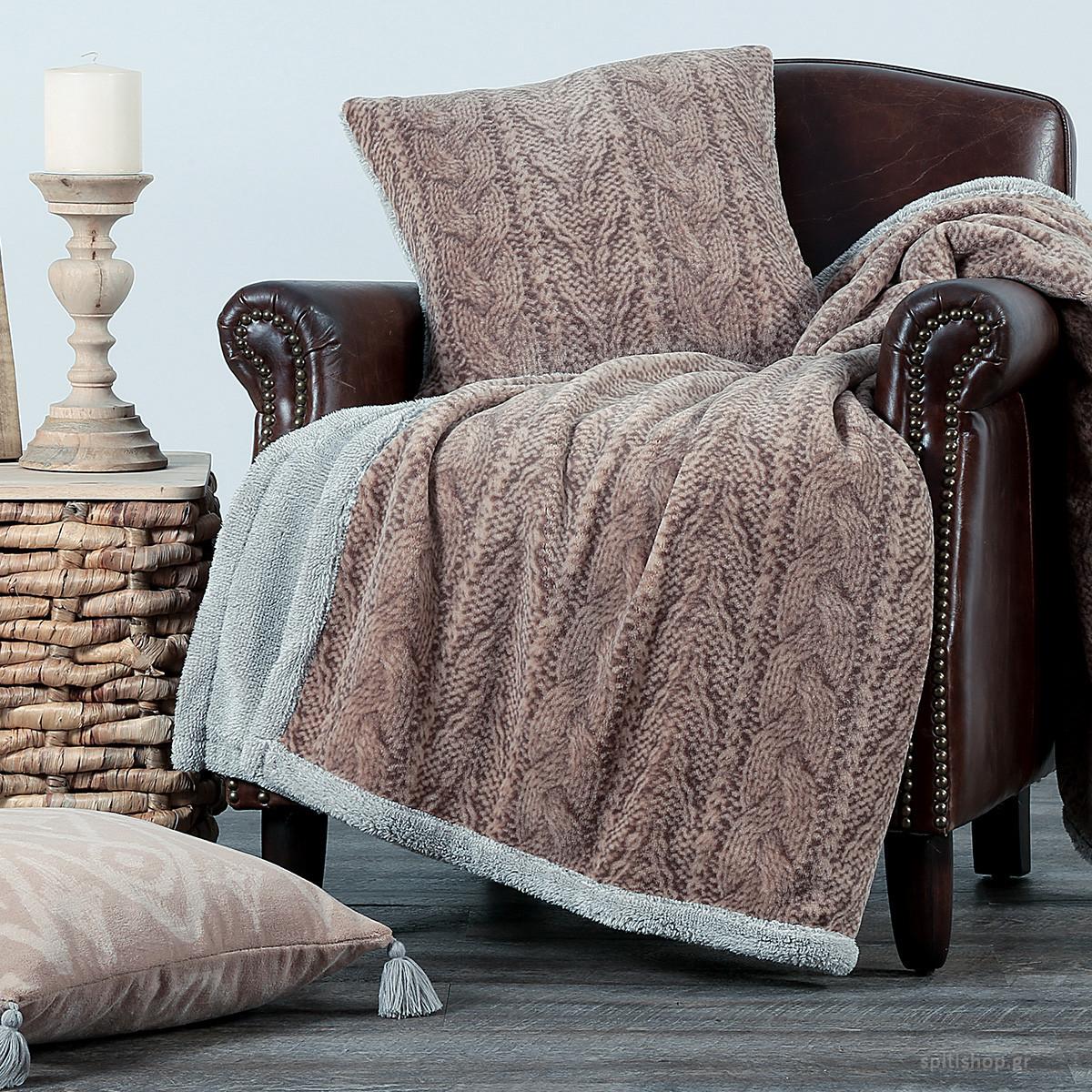 Κουβέρτα Καναπέ Nef-Nef Knitty Beige