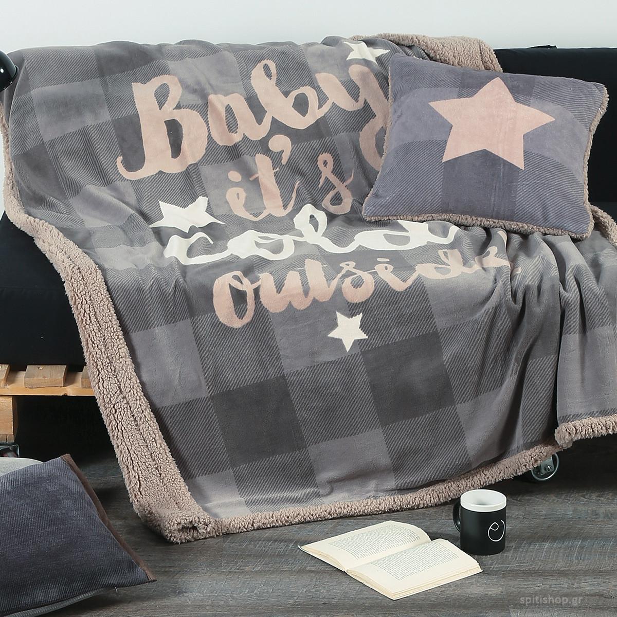 Κουβέρτα Καναπέ Nef-Nef Cold Outside Grey