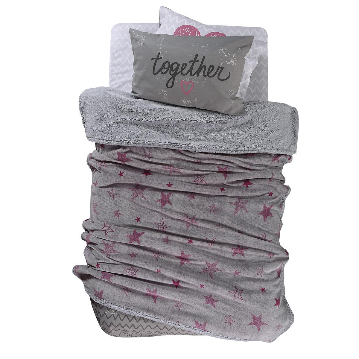 Κουβέρτα Fleece Μονή Με Γουνάκι Nef-Nef Astro Dusty Pink