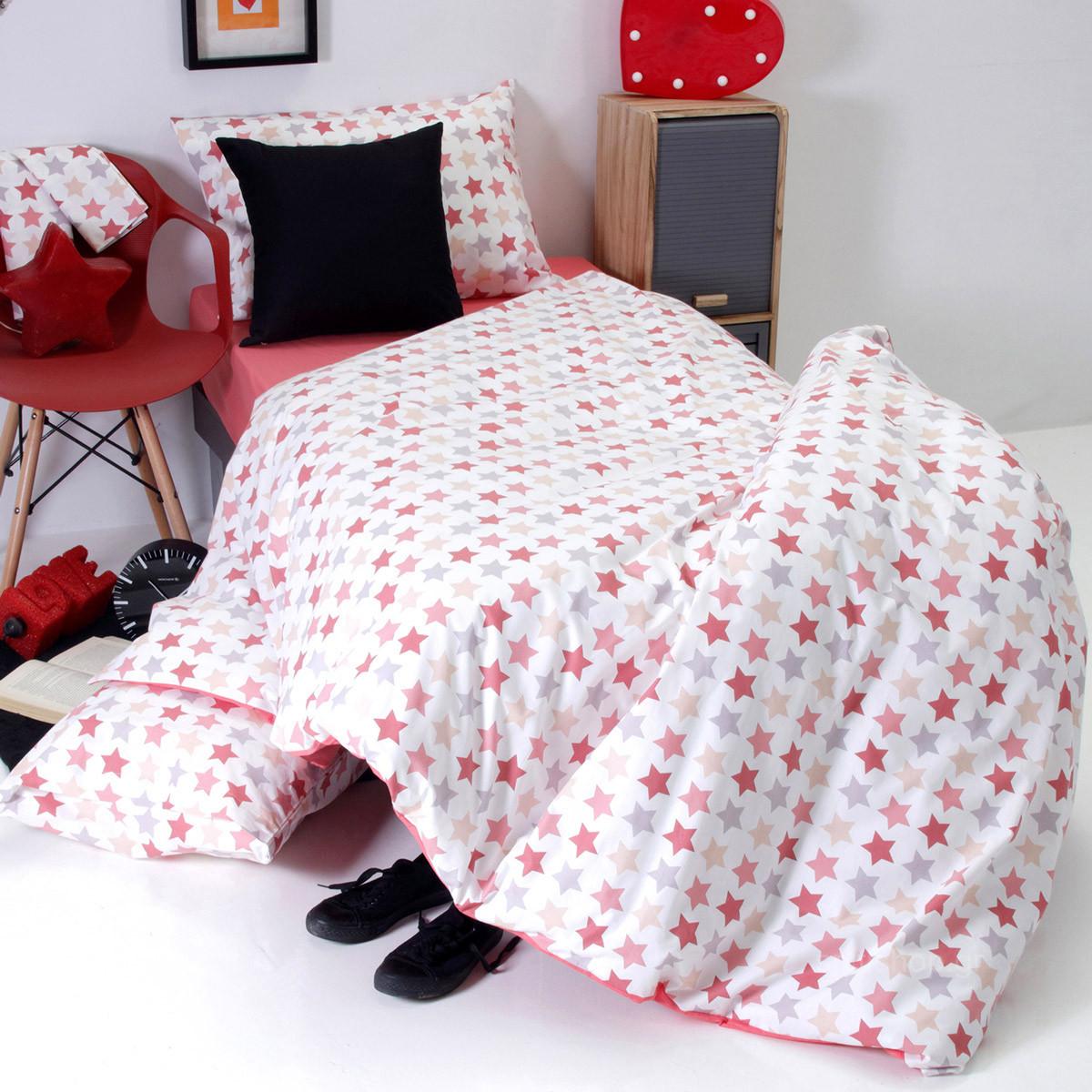 Ζεύγος Μαξιλαροθήκες Sb Home Junior Stars Pink home   παιδικά   μαξιλαροθήκες παιδικές